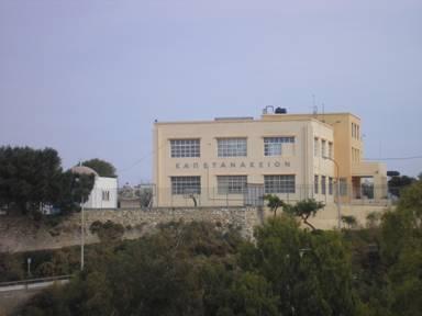 Καπετανάκειο: Πρώτο κουδούνι για το ιστορικό σχολείο... 11 χρόνια μετά
