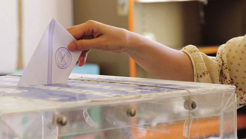 Με τι καιρό θα πάμε στις κάλπες την Κυριακή των εκλογών