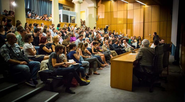Ρέθυμνο: Συνεχίζονται οι εγγραφές στο νέο κύκλο του Αν. Λαϊκού Πανεπιστημίου με θέμα «Η επιστήμη της ευτυχίας»