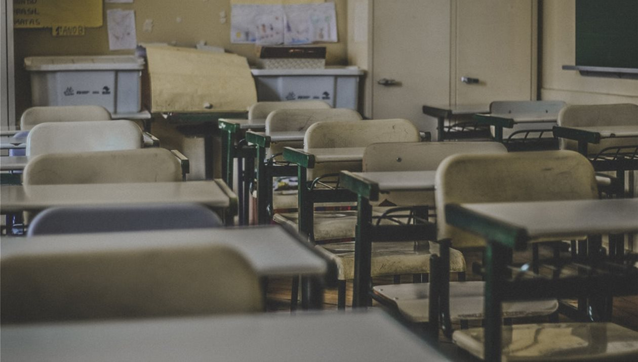 Κλειστά σχολεία στο Ηράκλειο λόγω… θέρμανσης