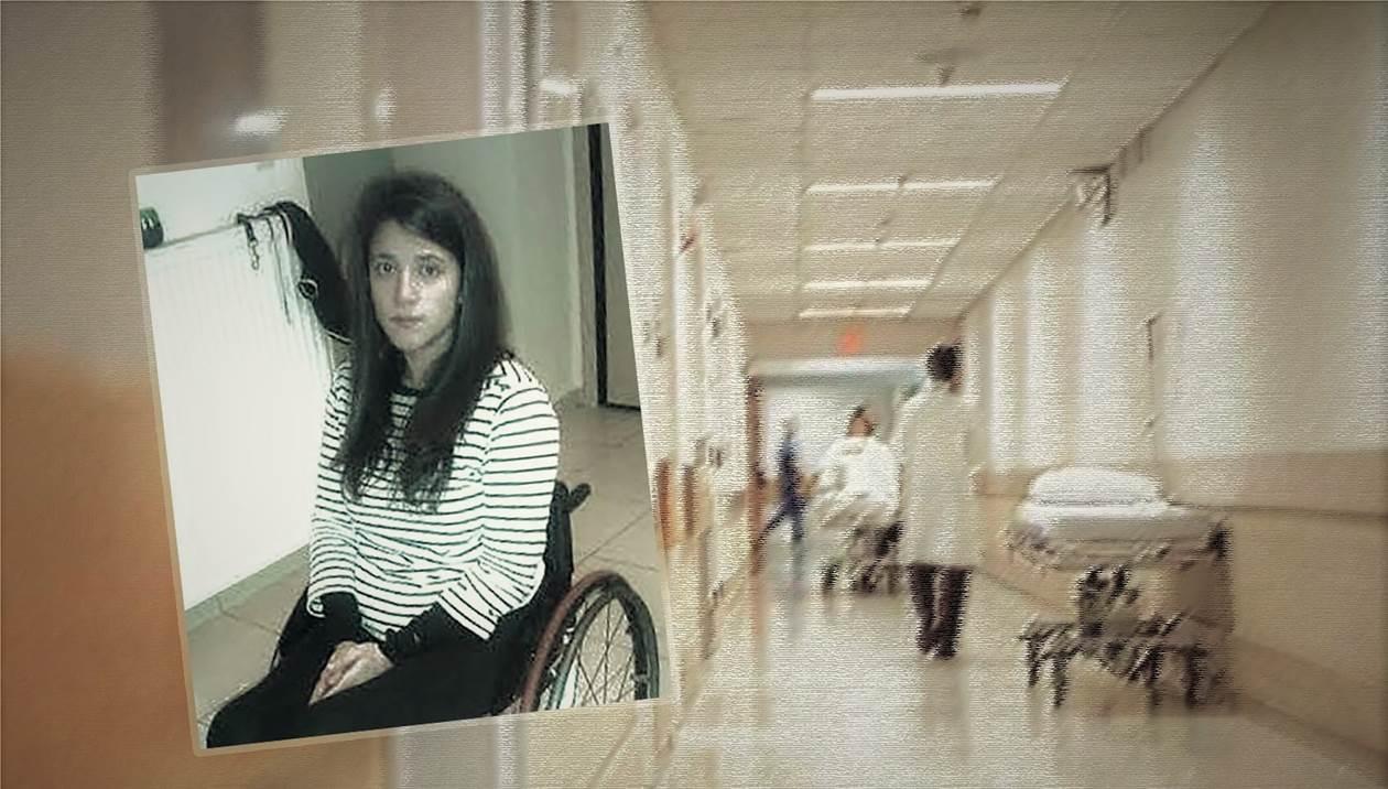 «Καμπάνα» στο γιατρό του Βενιζελείου για την Μαρίζα που καθηλώθηκε σε καροτσάκι