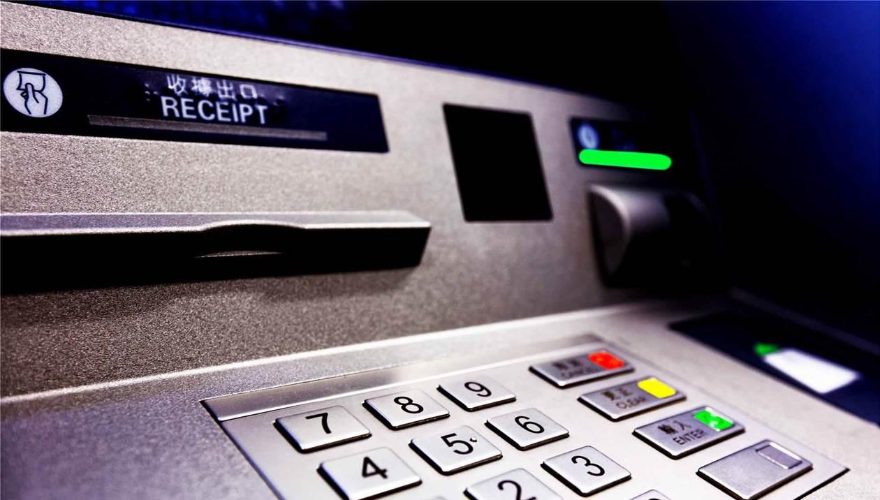 Νέες χρεώσεις έρχονται για ATM