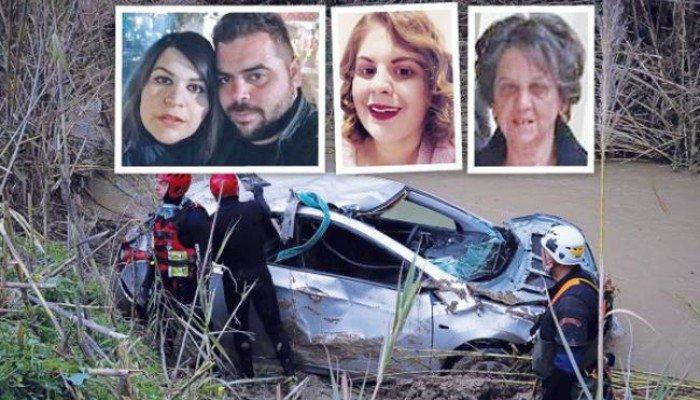 Στην Εισαγγελία η δικογραφία για την τραγωδία στον Γεροπόταμο