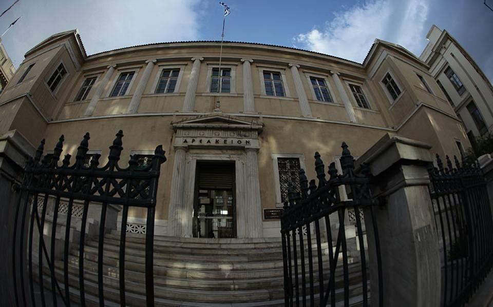 Στο ΣτΕ ο νόμος για την απόκτηση ελληνικής ιθαγένειας
