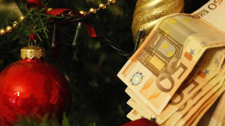 Δώρο Χριστουγέννων: Πώς θα το υπολογίσετε ηλεκτρονικά