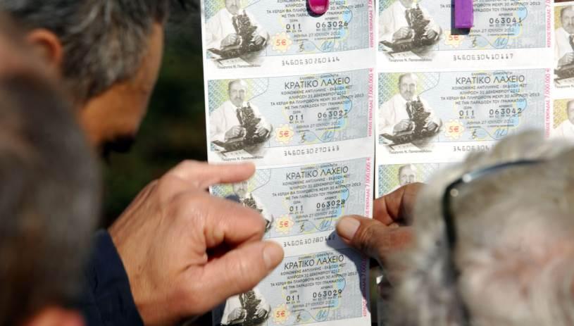 Στην Κρήτη το Λαϊκό Λαχείο που «μοίρασε» 100.000 ευρώ!