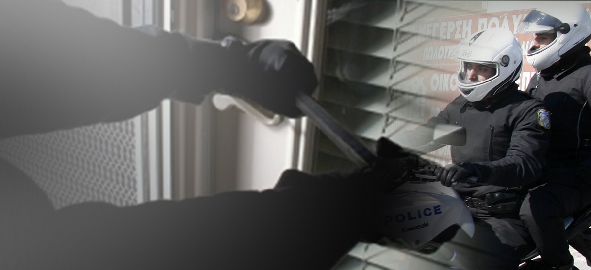 Εγκληματική οργάνωση «πίσω» από τις 77 κλοπές σε χωριό της ενδοχώρας