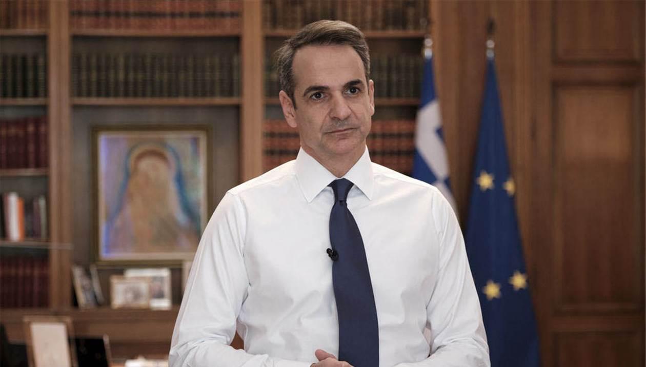 Μητσοτάκης: Επεκτείνεται ο έκτακτος μισθός των 800 ευρώ - Κανονικά το δώρο Πάσχα