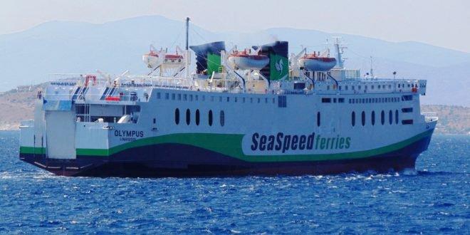 Πλοίο δεν μπόρεσε να «δέσει» στο Ρέθυμνο – Πήγε στο λιμάνι Χανίων