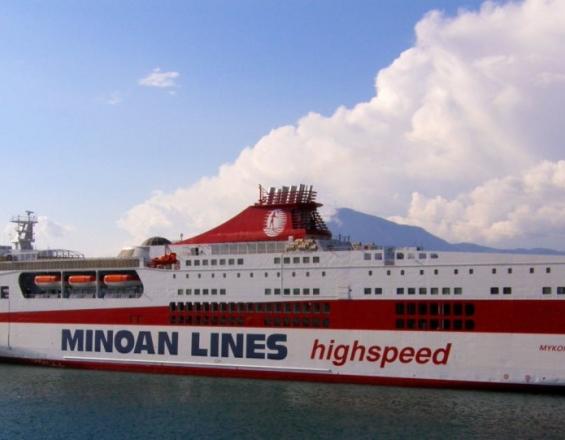"""Εγκαινιάστηκε το πλοίο """"Mykonos Palace"""" των Μινωικών Γραμμών (φωτο)"""