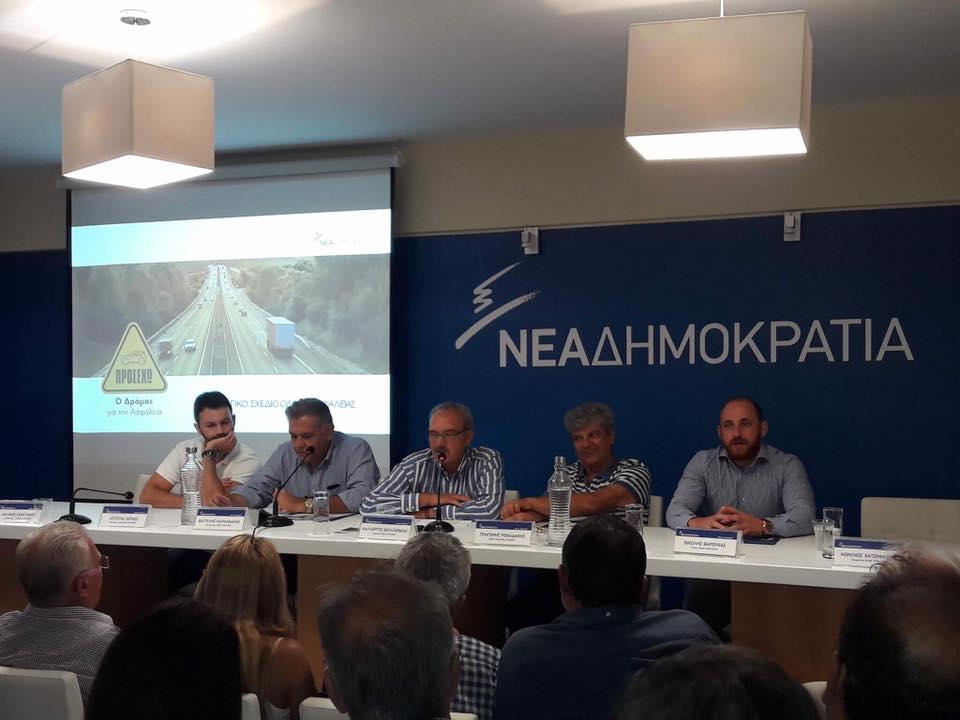Σύσκεψη για τα Τροχαία Δυστυχήματα στην Κρήτη- Αυριο στο Ηράκλειο ο Κυριάκος Μητσοτάκης