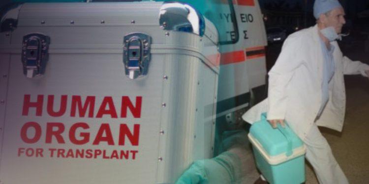 Έδωσε ζωή μέσα από το θάνατό του – Δώρισαν τα όργανα ενός 34χρονου