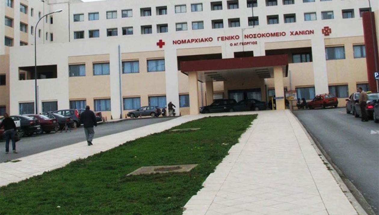 Εξωσωματικό λιθοτρίπτη απέκτησε το Γενικό Νοσοκομείο Χανίων