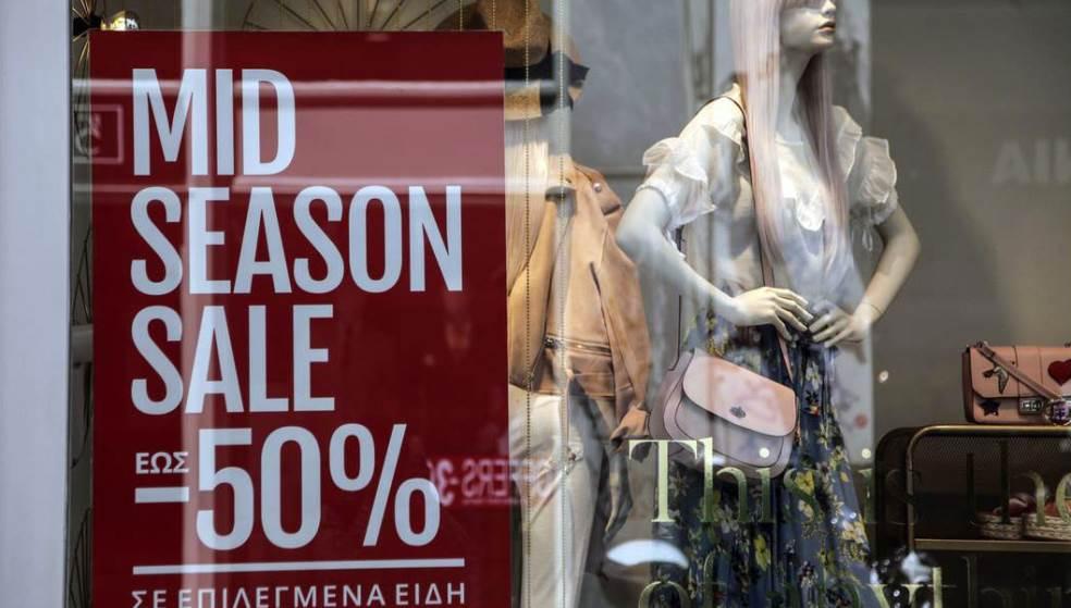 Ξεκινούν οι φθινοπωρινές εκπτώσεις - Ποια Κυριακή θα είναι ανοιχτά τα καταστήματα;