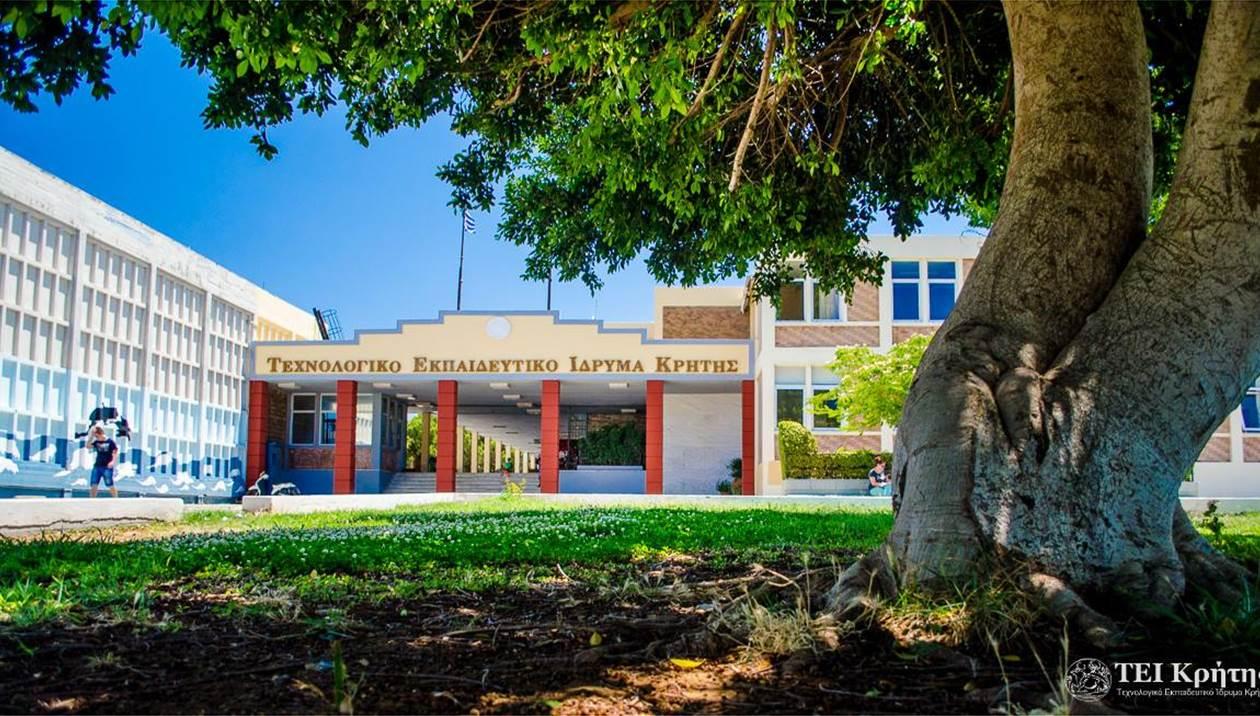 Το ΤΕΙ γίνεται Μεσογειακό Πανεπιστήμιο Κρήτης - Τα νέα τμήματα που ιδρύονται