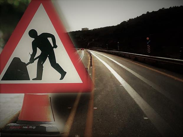 Διακόπτεται τμηματικά η κυκλοφορία στο ΒΟΑΚ λόγω των έργων