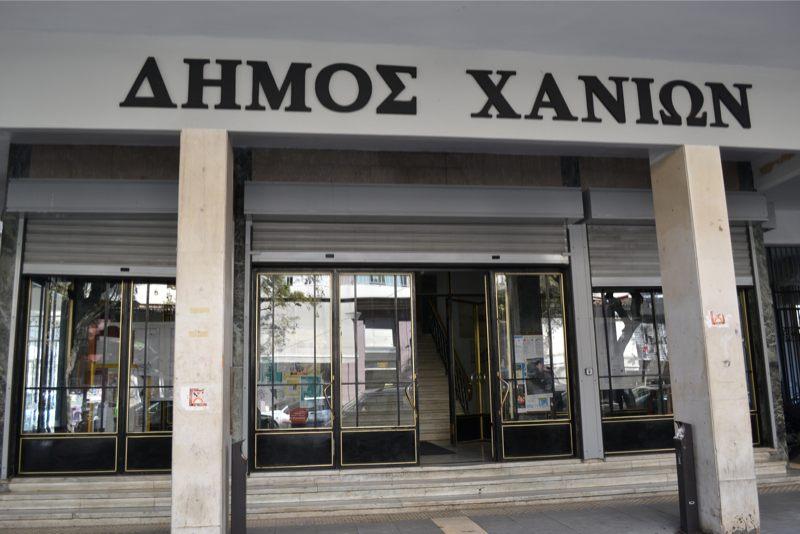 Υπόμνημα Δημάρχου Χανίων, Τ. Βάμβουκα, προς τον Περιφερειάρχη Κρήτης, Στ. Αρναουτάκη