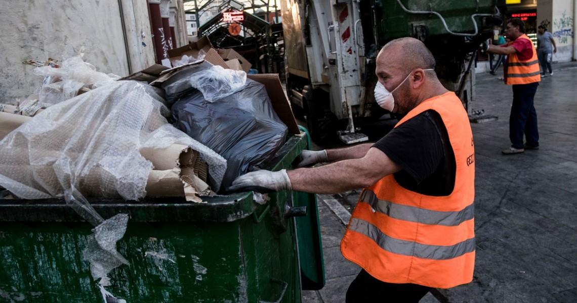 Διαγωνισμός για 8.600 μόνιμους εργαζόμενους στην καθαριότητα