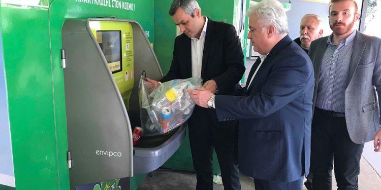 Έρχεται το πρώτο Πάρκο Ανακύκλωσης στο Ηράκλειο
