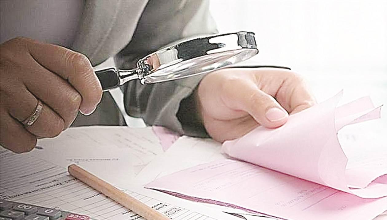 Εφορία: Αυτοί οι επαγγελματίες φοροδιαφεύγουν