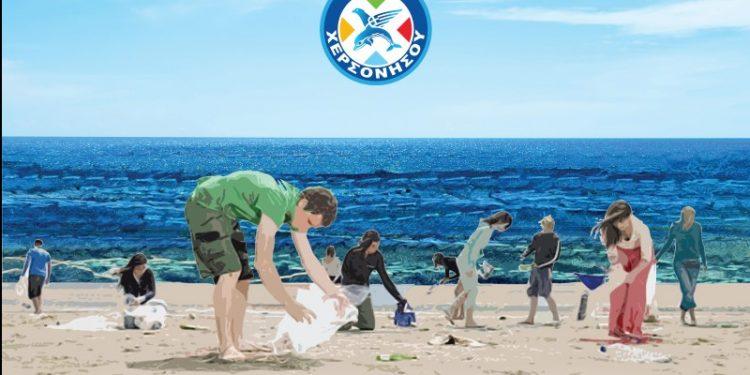 Εθελοντικός καθαρισμός παραλιών στις Γούρνες – Κοκκίνη Χάνι