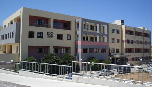 Χωρίς προσωπικό άφησαν το ΙΚΑ στο Ηράκλειο- Γολγοθάς για τους εναπομείνατες ...στην Υπηρεσία