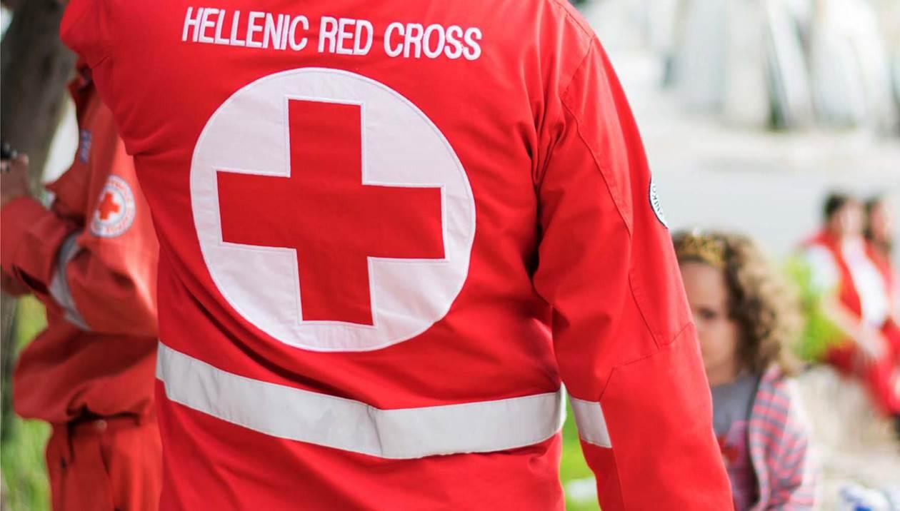 Εκλογές Ερυθρού Σταυρού - Ποιοι εκλέχτηκαν από την Κρήτη