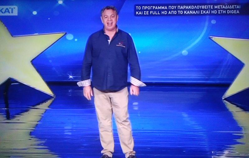 O Σταθης Μονιάκης στο «Ελλάδα έχεις ταλέντο»