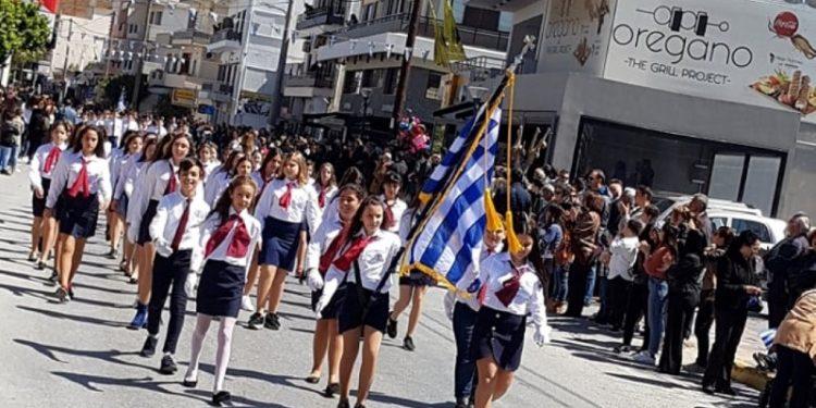 Υπερηφάνεια και συγκίνηση στην παρέλαση του Γαζίου