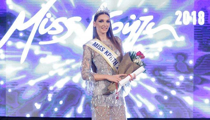 """Δύο Χανιώτισσες κέρδισαν στα """"Miss Κρήτη 2018"""""""