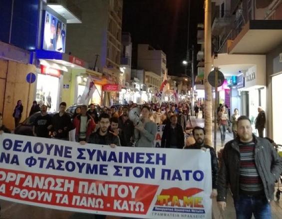 Ηράκλειο: Σύσκεψη συγκαλεί το ΠΑΜΕ ενόψει της απεργίας της 8ης Νοεμβρίου