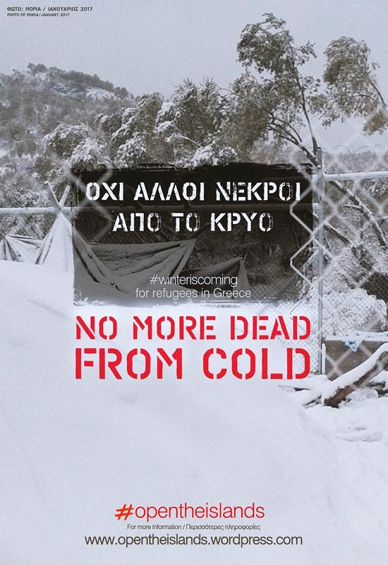 Ανοίξτε τα νησιά - Όχι άλλοι νεκροί από το κρύο