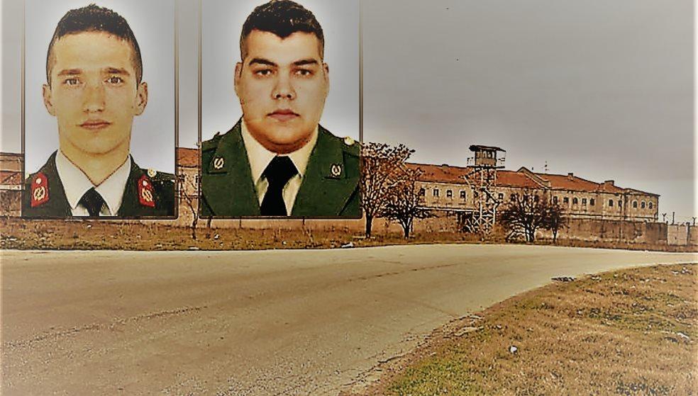 Ξημερώματα στην Ελλάδα οι δύο Έλληνες στρατιωτικοί