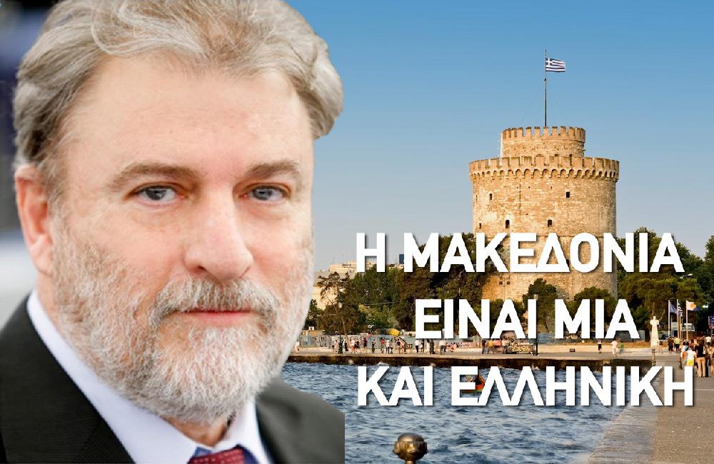 Ο Νότης  Μαριάς στη Θεσσαλονίκη για το Σκοπιανό