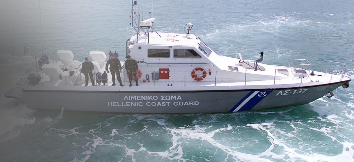 Συνεχίζονται οι έρευνες στα αμπάρια του πλοίου στην Σητεία