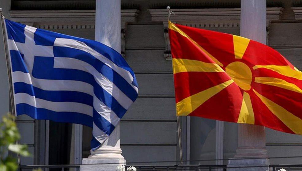 Κλείδωσε το «Βόρεια Μακεδονία» - Τι προβλέπει η συμφωνία