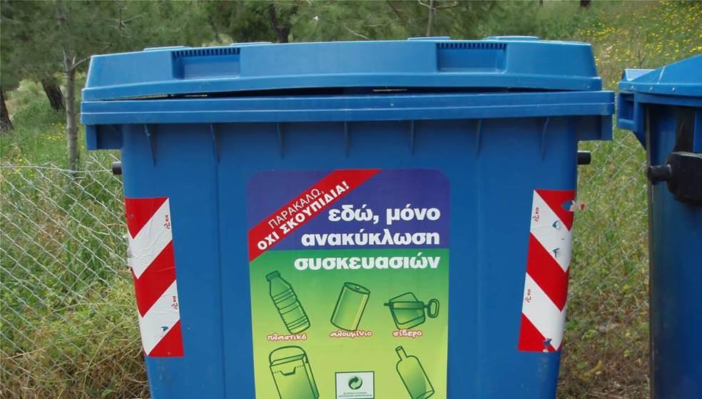 ΚΔΑΥ: Δεν υφίσταται ανακύκλωση στην Ανατολική Κρήτη – Τι αποφάσισαν οι δήμαρχοι