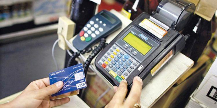 Εκτόξευση των συναλλαγών με κάρτες