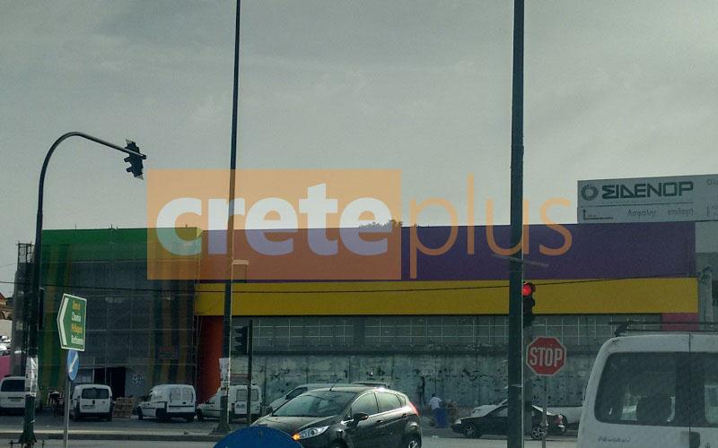 Έρχεται ο «Μουστάκας»- Εργοτάξιο το κτίριο όπου θα στεγαστεί, το οποίο πήρε... χρώμα (pics)