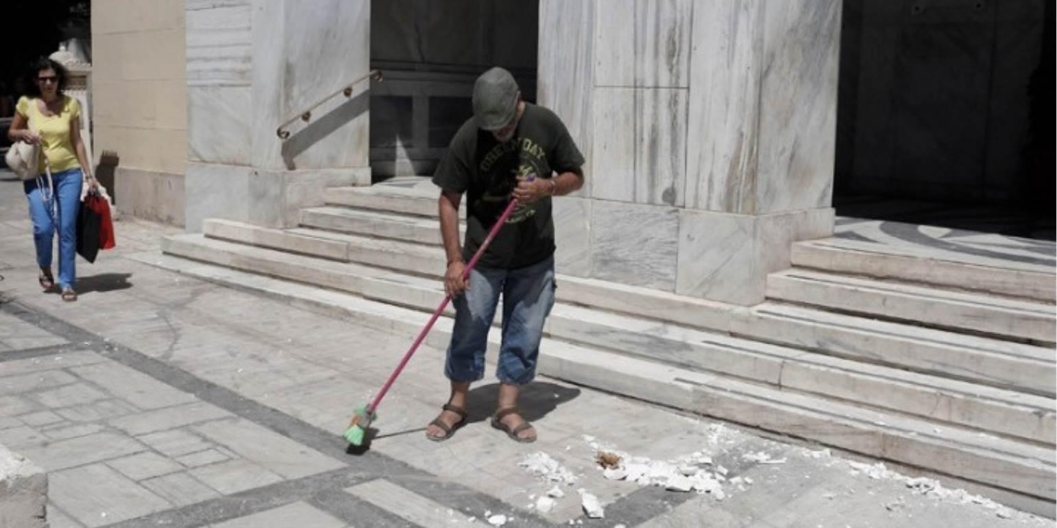 Σεισμός στην Αθήνα:49 μετασεισμοί μέσα σε λίγες ώρες - Τα σωστά βήματα όταν γίνεται σεισμός και μετά