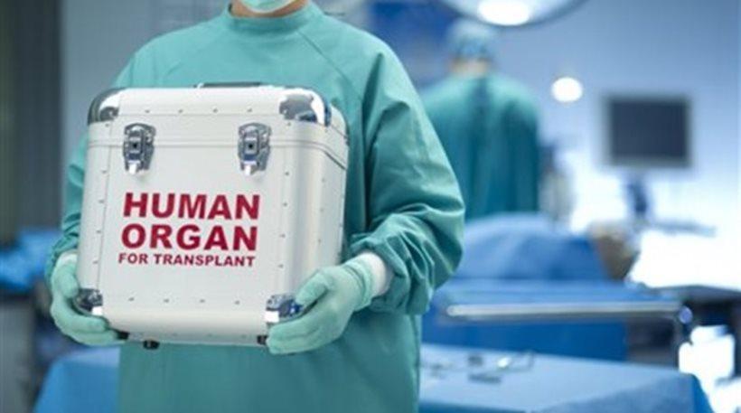 Ο 17χρονος έδωσε ζωή μέσα από το θάνατο του - Ολοκληρώθηκε η διαδικασία της δωρεάς οργάνων