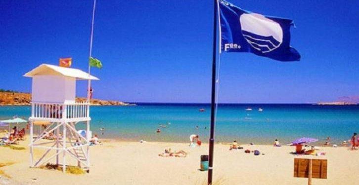 Αποσύρονται όλες οι «γαλάζιες σημαίες»