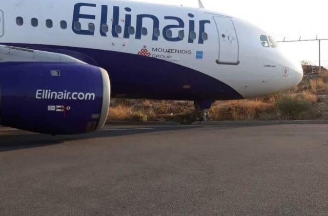 """Ηράκλειο: Αεροσκάφος βγήκε εκτός διαδρόμου στο """"Νίκος Καζαντζάκης""""-Εικόνα"""