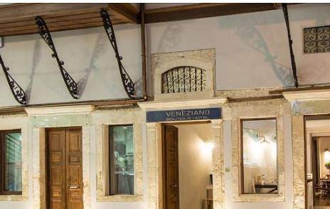 Η οικογένεια της Βαγγελιώς Σχοιναράκη μετέτρεψε το «κονάκι του αγά» σε... boutique hotel (pics)