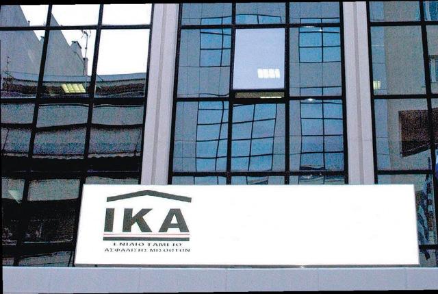 Νέα σπείρα στο ΙΚΑ ζητά «γρηγορόσημο» για την έκδοση συντάξεων