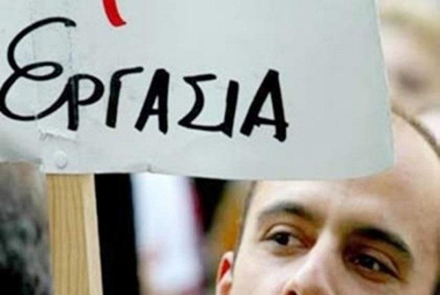300 θέσεις εργασίας για ευάλωτες ομάδες στο Ηράκλειο!