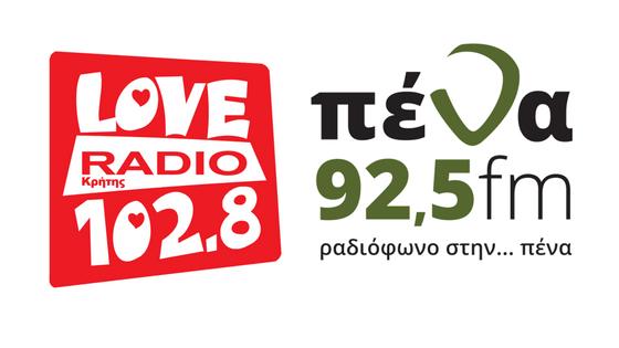 3 χρυσά βραβεία για το Love Radio Κρήτης 102,8 και 92,5 Πένα fm!