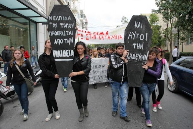 Οι μαθητές στον δρόμο για το Μουσικό Σχολείο! (pics)