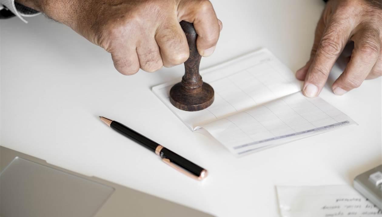 Κορωνοϊός - Επίδομα 800 ευρώ: Ξεκινούν αύριο οι αιτήσεις - Ποιοι το δικαιούνται