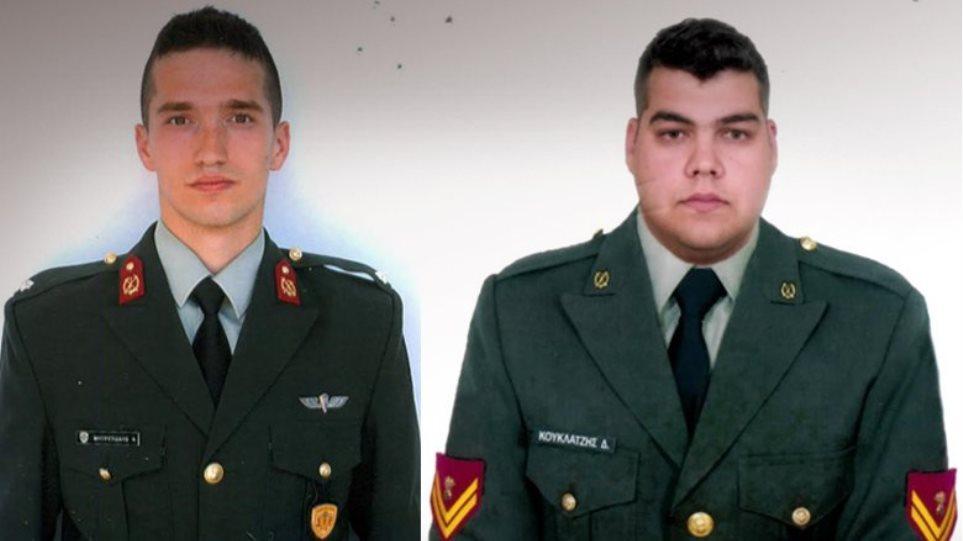 Στην Ολομέλεια του Ευρωκοινοβουλίου η κράτηση των δύο Ελλήνων στρατιωτικών από τις Τουρκικές αρχές